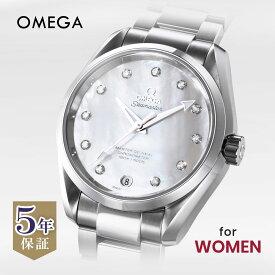 オメガ OMEGA シーマスター アクアテラ レディース 時計 腕時計 マスターコーアクシャル自動巻 ホワイトパール 231.10.39.21.55.002