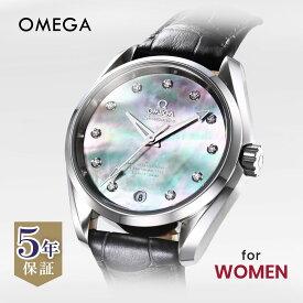 オメガ OMEGA シーマスター アクアテラ レディース 時計 腕時計 コーアクシャル自動巻 グレー 231.13.39.21.57.001