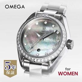 オメガ OMEGA シーマスター アクアテラ レディース 時計 腕時計 コーアクシャル自動巻 グレーパール 231.15.34.20.57.001