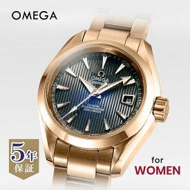 オメガ OMEGA シーマスター アクアテラ レディース 時計 腕時計 コーアクシャル自動巻 グレー 231.50.30.20.06.002