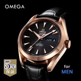 オメガ OMEGA シーマスター アクアテラ メンズ 時計 腕時計 コーアクシャル自動巻 ホワイト 231.53.43.22.06.003 金無垢