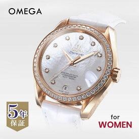 オメガ OMEGA シーマスター アクアテラ レディース 時計 腕時計 コーアクシャル自動巻 ホワイト 231.58.39.21.55.001 金無垢