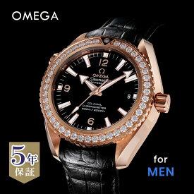 オメガ OMEGA シーマスター プラネットオーシャン メンズ 時計 腕時計 コーアクシャル自動巻 ホワイト 232.58.42.21.01.001 金無垢