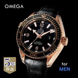 オメガ OMEGA シーマスター プラネットオーシャン メンズ 時計 腕時計 コーアクシャル自動巻 ホワイト 232.63.38.20.01.001 金無垢