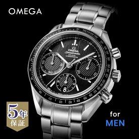 オメガ OMEGA スピードマスター メンズ 時計 腕時計 コーアクシャル自動巻 ブラック 326.30.40.50.01.001