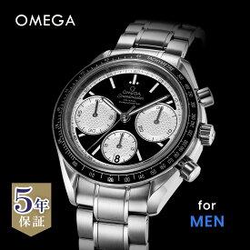 オメガ OMEGA スピードマスター メンズ 時計 腕時計 コーアクシャル自動巻 ブラック 326.30.40.50.01.002