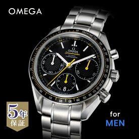 オメガ OMEGA スピードマスター メンズ 時計 腕時計 コーアクシャル自動巻 グレー 326.30.40.50.06.001