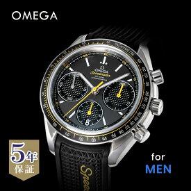 オメガ OMEGA スピードマスター メンズ 時計 腕時計 コーアクシャル自動巻 グレー 326.32.40.50.06.001