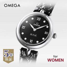 オメガ OMEGA デ・ヴィル デビル デュードロップ レディース 時計 腕時計 クォーツ ブラック 424.13.27.60.51.001