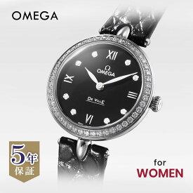 オメガ OMEGA デ・ヴィル デビル ドユードロップ レディース 時計 腕時計 クォーツ ブラック 424.18.27.60.51.001