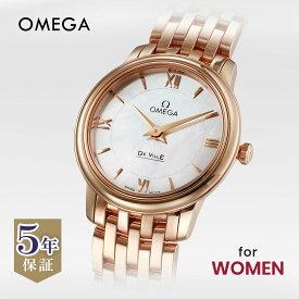 オメガ OMEGA デ・ヴィル デビル プレステージ レディース 時計 腕時計 クォーツ ホワイト 424.50.27.60.05.002 金無垢