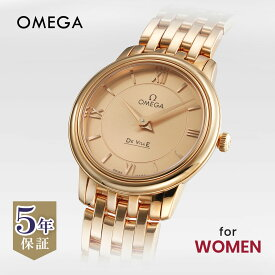 オメガ OMEGA デ・ヴィル デビル プレステージ レディース 時計 腕時計 クォーツ ホワイト 424.50.27.60.08.001 金無垢