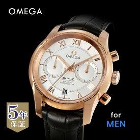 オメガ OMEGA デ・ヴィル アワービジョン メンズ 時計 腕時計 オートマチィック クロノグラフ 並行輸入 新品 美品 コーアクシャル自動巻 シルバー 431.53.42.51.02.001