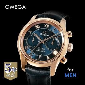 オメガ OMEGA デ・ヴィル アワービジョン メンズ 時計 腕時計 オートマチィック クロノグラフ 並行輸入 新品 美品 コーアクシャル自動巻 ブルー 431.53.42.51.03.001