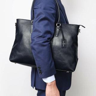 ギオネGUIONNETメンズバッグトートバッグ-【ブランド】ビジネスバッグ