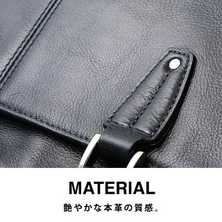 ギオネGUIONNETメンズバッグブリーフケース-【ブランド】ビジネスバッグ