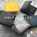 二つ折り財布 極上の革を贅沢に 熟練の職人が仕上げる 財布 イントレ ラムレザー 財布 サイフ 財布 革 レザー 財布 誕…