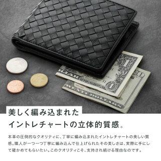 二つ折り財布極上の革を贅沢に熟練の職人が仕上げる財布イントレラムレザー財布サイフ財布革レザー財布誕生日編み込み財布メンズレディース2つ折りラムレザー二折二折り長財布包装無料