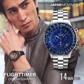 腕時計 ジャンル制覇 パイロット クロノグラフ の絶対的王者 GUIONNET Flight Timer 限定モデル ブルーインパルス コラボ 腕時計 メンズ クロノグラフ 100m 防水 メタルベルト ビジネス 時計 男性 メンズ腕時計 Smart watch スマートウォッチ