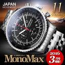 世界のパイロットを魅了する プロフェッショナル モデル登場 GUIONNET Flight Timer Professional FT44 メンズ 腕時計【腕時計 メンズ クロノグラフ ビジネス ナビ