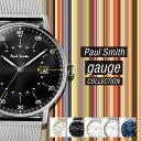 【限定100円OFFクーポン】 ポールスミス Paul Smith GAUGE メンズ 時計 腕時計 - Paul Smith GAUGE メンズ 腕時計 P1...