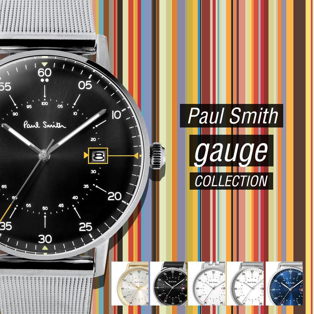 【2000円OFFクーポン配布中!】 ポールスミス Paul Smith GAUGE PaulSmith メンズ 時計 腕時計 P10073 P10074 P10079 P10130 P10131 P10075 P10078 P10071 P10072 P10076 P10077 とけい ウォッチ プレゼント ギフト ポール スミス レザー 革 メタル 送料無料 日付 41mm