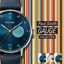 ポールスミス Paul Smith GAUGE PaulSmith メンズ 時計 腕時計 【 P10073 P10074 P10079 P10130 P1013...