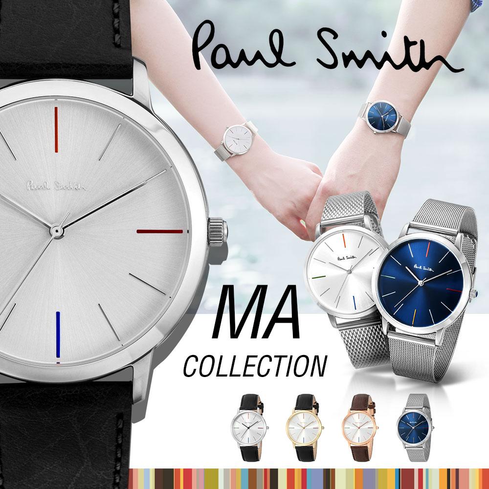これが本気の最安挑戦だ! ポールスミス Paul Smith MA メンズ 時計 腕時計 メンズ 腕時計 【 P10058 P10054 P10055 P10051 P10059 P10053 】 とけい ウォッチ ギフト プレゼント ギフト ポール スミス レザー 革 メタル バンド 送料無料