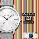 【!これが本気の最安挑戦だ! ポールスミス Paul Smith MA メンズ 時計 腕時計 メンズ 腕時計 P10058 P10054 P10055 P100...