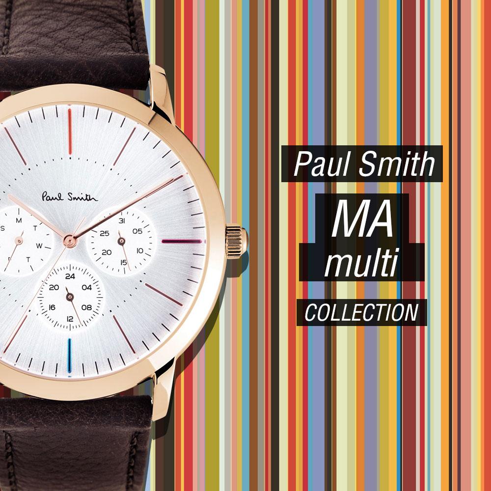 【 ポールスミス Paul Smith MA MULTI メンズ 時計 腕時計 - Paul Smith Precision メンズ 腕時計【ブランド】 とけい ウォッチ P10110 P10111 P10112 メンズ レディース 】