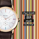 ポールスミス Paul Smith MA MULTI メンズ 時計 腕時計 - Paul Smith Precision メンズ 腕時計【ブランド】 とけい ウォッチ P10110 P10111 P1