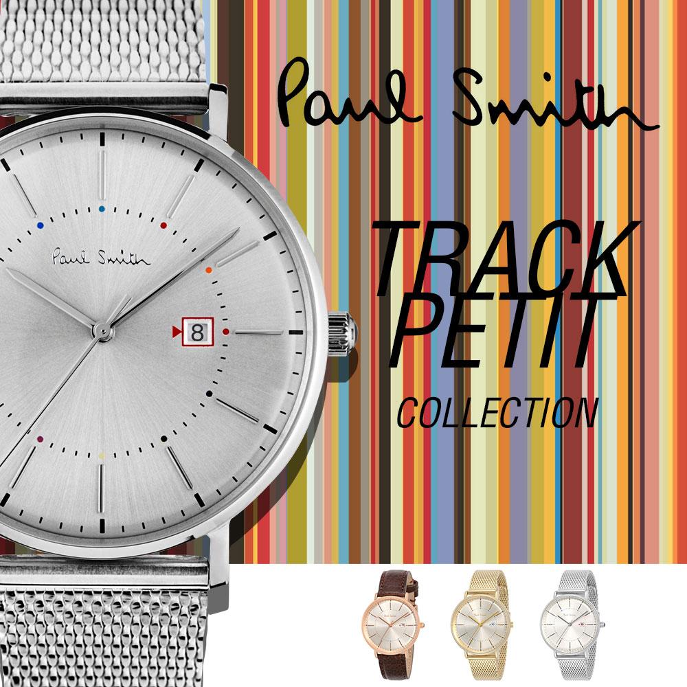 ポールスミス Paul Smith PETIT TRACK メンズ 時計 腕時計 - 38mmブランド とけい ウォッチ