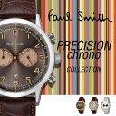 【 ポールスミス Paul Smith Precision Chrono メンズ 時計 腕時計 - Paul Smith Precision Chrono メン...