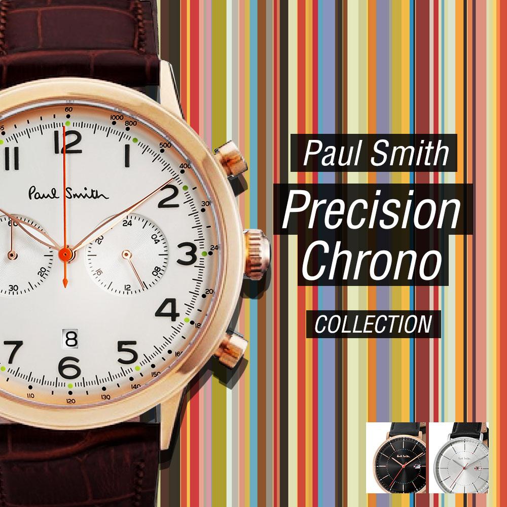 【 ポールスミス Paul Smith Precision Chrono メンズ 時計 腕時計 - Paul Smith Precision Chrono メンズ 腕時計【ブランド】 とけい ウォッチ 】