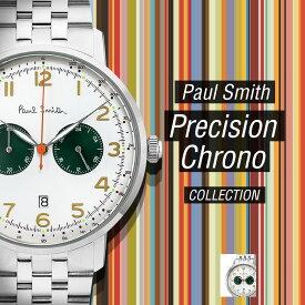 【クーポン利用で最大1,000円OFF】ポールスミス Paul Smith Precision Chrono メンズ P10015 P10016 時計 腕時計 ブランド とけい ウォッチ
