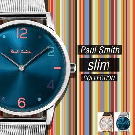 【キャッシュレス 5%還元対象】ポールスミス Paul Smith SLIM メンズ 時計 腕時計 メンズ 腕時計 PS0100004 PS0100005 ベルトセット とけい ウォッチ ギフト プレゼント ギフト ポール スミス レザー 革 メタル バンド 送料無料