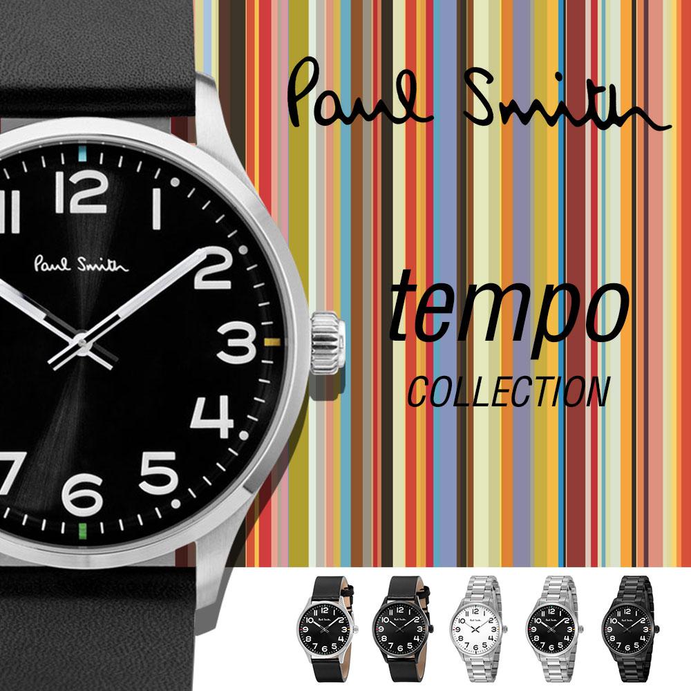 【 ポールスミス Paul Smith TEMPO メンズ 時計 腕時計 メンズ 腕時計 P10061 P10067 P10120 P10062 P10063 P10064 P10066 P10121 とけい ウォッチ ギフト プレゼント ギフト ポール スミス レザー 革 メタル バンド 送料無料 】