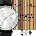 【今だけ送込】ポールスミス Paul Smith TRACK ユニセックス レディース メンズ 男性 時計 腕時計 P10080 P10081 P100…