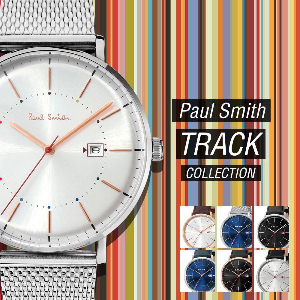 【 ポールスミス Paul Smith TRACK メンズ 時計 腕時計 P10080 P10081 P10082 P10083 P10084 P10085 P10086 P10087 ブラック シルバー 日付 とけい ウォッチ プレゼント ギフト ポール スミス レザー 革 メタル バンド 送料無料 シンプル ※お一人様2個まで 】