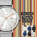 【 ポールスミス Paul Smith TRACK メンズ 時計 腕時計 P10080 P10081 P10082 P10083 P10084 P10085 P10086 P10087 ブ…
