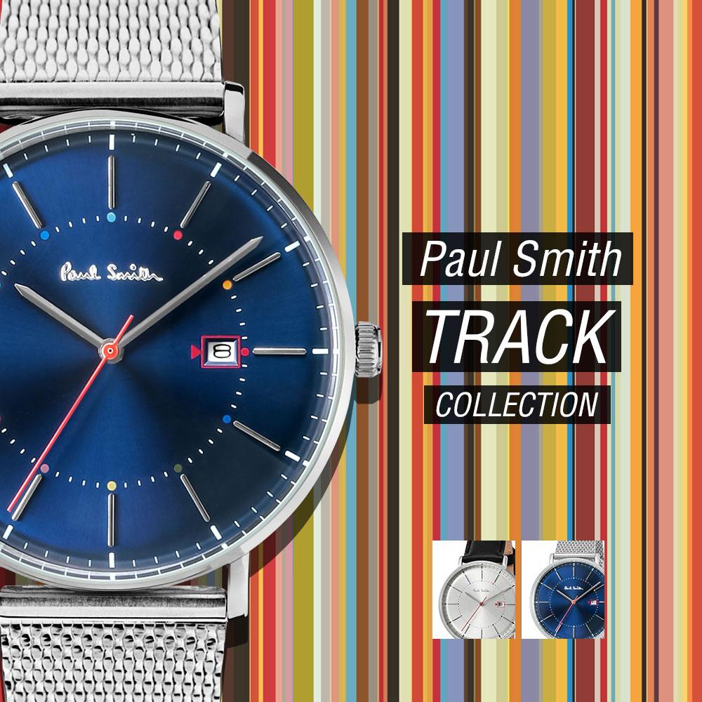 【2000円OFFクーポン配布中!】 ポールスミス Paul Smith TRACK メンズ 時計 腕時計 P10080 P10081 P10082 P10083 P10084 P10085 P10086 P10087 ブラック シルバー 日付 とけい ウォッチ プレゼント ギフト ポール スミス レザー 革 メタル バンド 送料無料 シンプル