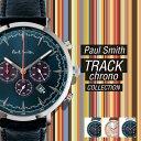 ポールスミス Paul Smith track chrono メンズ 時計 腕時計 Paul Smith 【 メンズ 腕時計ブランド とけい ウォッチ PS…