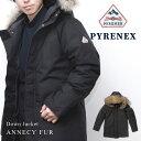 ピレネックス PYRENEX ANNECY FUR アヌシー ファー ダウンジャケット メンズ アウター ダウン ジャケット ブラック ラクーンファー付き フーディー S/M/L/XL HMO019