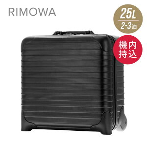 リモワ RIMOWA SALSA スーツケース 機内持ち込み キャリーバッグ ビジネストロリー トローリー サルサ 810.40.32.2 ポリカーボネート ブラック マット 100席以上 2泊3泊 2輪