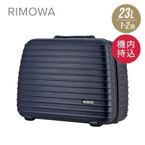 リモワ RIMOWA SALSA スーツケース 23L 機内持ち込み キャリーバッグ サルサ ハンドケース 810.40.39.0 ポリカーボネート 100席未満 ブルー マット 1泊2泊