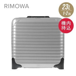 リモワ RIMOWA SALSA スーツケース 23L 機内持ち込み キャリーバッグ トロリー ビジネストローリー サルサ 810.40.42.2 ポリカーボネート クラシック シルバー 100席未満 1泊2泊 2輪