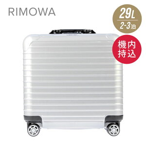【ポイント10倍 5/16 9:59迄】リモワ RIMOWA SALSA スーツケース 29L 機内持ち込み キャリーバッグ ビジネストロリー トローリー サルサ 810.40.42.4 ポリカーボネート クラシック シルバー 100席以上 2
