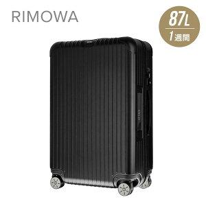 リモワ RIMOWA SALSA スーツケース 87L キャリーケース キャリーバッグ サルサ 811.73.32.5 マットブラック 電子タグ搭載 e-tag 1週間 4輪