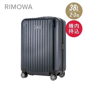 リモワ RIMOWA SALSA AIR スーツケース 38L キャリーバッグ キャリーケース サルサエアー 820.53.25.4 ネイビーブルー 2泊3泊 4輪 機内持ち込み 100席以上