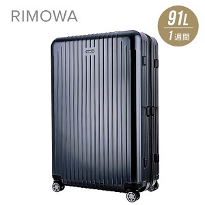 【ポイント10倍 5/16 9:59迄】リモワ RIMOWA SALSA AIR スーツケース 91L キャリーバッグ キャリーケース サルサエアー 820.73.25.4 ネイビーブルー 1週間 4輪
